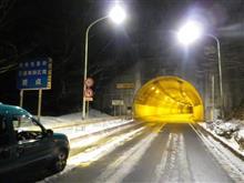 深夜2時に甲武トンネルへ行ってみた...