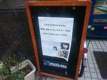 LIVE STOCK Vol.4(さユり)