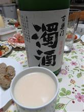 今夜の一献(百楽門 濁酒)