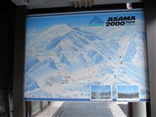今週も荒れた天気の予報だけどスキーにKUGAで出掛けました