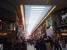 「 大須商店街 」