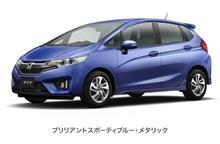 2016.2.20.また車買っちゃったぁ〜!