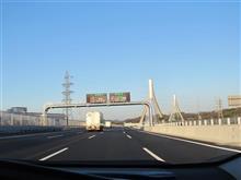 新東名高速道路 豊田東JCT~新城IC を走ってみた。