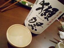 スナックに行っても日本酒を頂きました