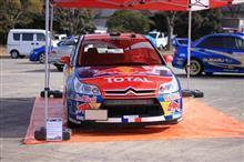 オートトレンドにて「Rally Replica Special The Fifth」開催です!!