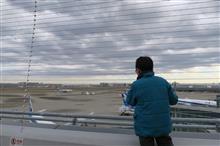 【車載動画】羽田空港国際線ターミナルから