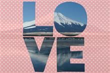 富士山の日~223LOVE~