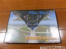 ブルーインパルスDVD complete Mission2