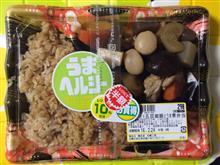 うまヘルシー とり五目御飯とうま煮弁当(半額で160円♪)