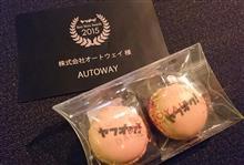 ■ヤフオク!ベストストア受賞記念セール開催中♪ by AUTOWAY
