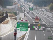 新東名高速道路 浜松いなさJCT~豊田東JCT開通後 東名高速道路渋滞発生ゼロ