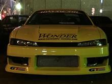 WONDER S14