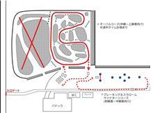 「ジムキタ雪遊び」2/27日 締切り迫る!!意外と路面イケそう!