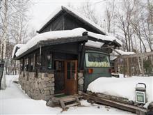 北の国から 2016冬。
