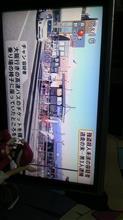 飯田にまた平和が訪れた日!(^o^)/…