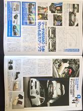 マーチNISMO Sが10psも出力アップ!!