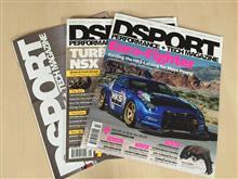 DSPORT magazine