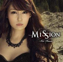 """浜田麻里Newアルバム""""Mission"""""""