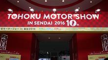 TOHOKU MOTOR SHOW