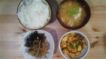 あまり考えずに作れる麻婆豆腐で晩ご飯。