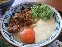 丸亀製麺@みんカラ支部