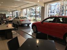 Audi目黒へ