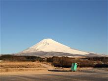 金曜日の富士山 160226:花壇造り & 春の香り & 今月のポチ