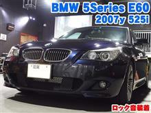 BMW 5シリーズセダン(E60) ロック音装着