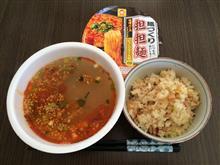 麺づくり 担担麺+炒飯