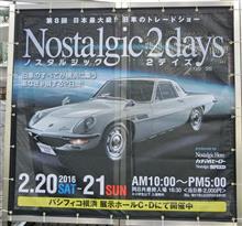第四百三十九巻 Nostalgic 2days(後篇)