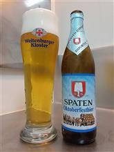 世界初のオクトーバーフェストビール!