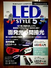 160229-4 LED STYLE 5・・・
