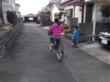 美樺と省吾の自転車