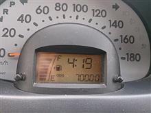 やったね、リベンジッ!999キロ→70,000キロ