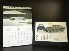 My motor vehicles... 本、読書...