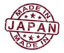 栄・矢場町・大須巡り ~Made in Japan.は素晴らしい~
