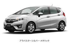 2016.3.4.またまた車買っちゃったぁ〜!!