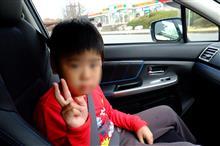 息子と1日ドライブ