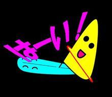ウインドサーフィンのLINEスタンプ!
