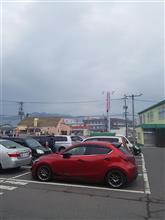 岡山まで300キロお散歩。パート1