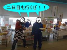 肉より金より・・・ (#゚Д゚)ゴルァ!!