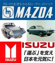 Cosmo Sport /117Coupe  オーナーズクラブ合同ミーティング