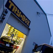 【FD2 タイプR】エンジンオイル交換@TRY BOX, TOTAL QUARTZ 7000 10W40