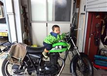 バイクくらいいいよね?