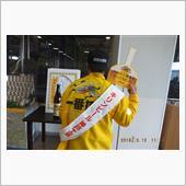 キリンビール神戸工場見学とガ ...