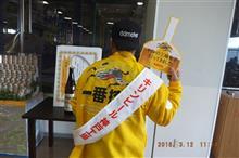 キリンビール神戸工場見学とガッカリ神戸ワイナリー