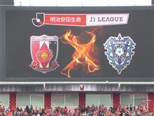 2016 J1 1st 第3節 福岡戦(H)