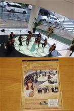 東日本大震災復興チャリティーコンサートVol.5