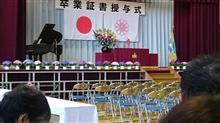 うちのガキ中学卒業式だす(T0T)