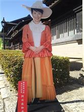 愛知県へぷーちゃんで